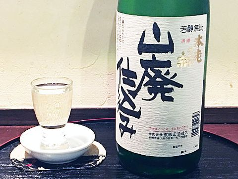 【3164】本老の松 山廃仕込み(もとおいのまつ)【長野県】