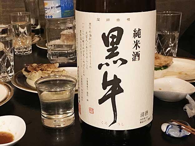 和歌山県海南市 名手酒造店