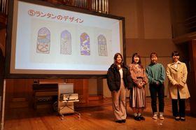 優勝した「MYCT」のメンバーが考案したランタンのデザイン=活水女子大新戸町キャンパス音楽ホール