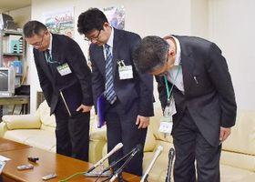 自殺した生徒への体罰があったことを謝罪する仙台市教委の関係者=19日午後、仙台市役所