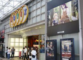 京都アニメーション製作の映画に出演した声優の舞台あいさつがあった映画館=15日午後、京都市