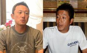 作新の小針崇宏監督(左)と岡山学芸館の佐藤貴博監督