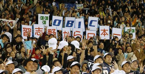 ライスボウル3連覇を喜ぶオービックファン。5日、オービックが活動拠点とする千葉県習志野市の宮本泰介市長は、市民栄誉賞の贈呈を発表した=3日、東京ドーム
