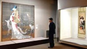 退廃的美人画79点 笠岡で特別展