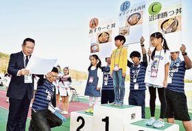 コンテストで表彰を受ける(右手前から)和泉さん、小林君、鈴森さん=沼津市足高の愛鷹広域公園多目的競技場