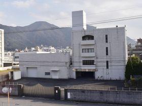 工藤会が売却を検討している本部事務所=17日、北九州市小倉北区