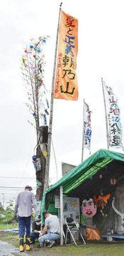 口上の「愛と正義」が書かれたのぼり旗=富山市古沢の県道41号で