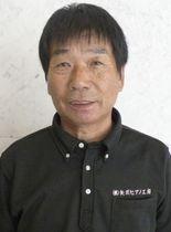 矢川光則さん