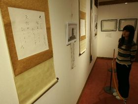 与謝野夫妻の直筆書などが並ぶ会場=竹田市久住町の久住高原美術館