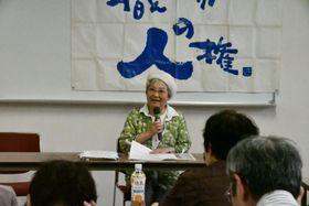 研究会「職場の人権」で女性オルグの多彩な活動を話す伍賀偕子さん