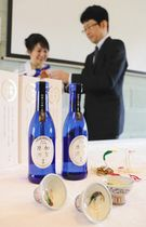 2018年バージョンが発表された「加賀乃酒」=加賀市内で