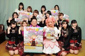 「ひめじSubかる☆フェスティバル」をPRするKRD8のメンバーら=姫路市下寺町
