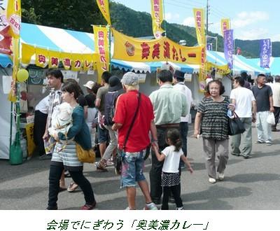20091007_gifu_2.jpg