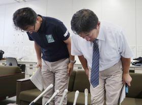校外学習後に1年生の男児が死亡し、記者会見で頭を下げる愛知県豊田市立梅坪小の籔下隆校長(右)ら=17日午後、豊田市役所