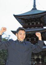 御護摩修行を受けプロへの決意を新たにする田宮裕涼さん=成田山新勝寺で