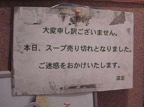 20100806_ganesha_3_urikire.JPG