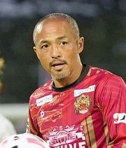 小野伸二選手が北海道コンサドーレ札幌に移籍 2020年末までFC琉球に所属