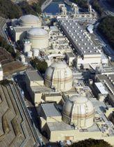 関西電力大飯原発。手前から4号機、3号機、2号機、1号機=福井県おおい町
