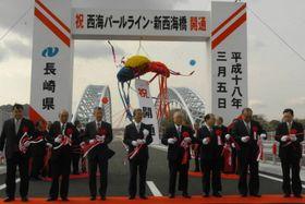 テープカットし開通を祝う金子知事(左から4人目)、光武佐世保市長(同2人目)、山下西海市長(左端)ら関係者=新西海橋