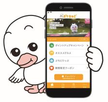 ちゅーピーくらぶ公式アプリ「ポケちゅピ」のイメージ