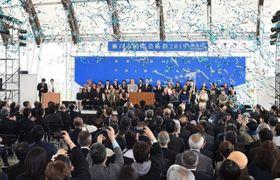 「瀬戸内国際芸術祭2019」の開幕を盛大に祝う関係者ら=高松市