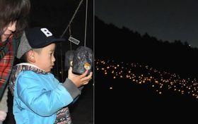 左は兵庫県多可町で開かれた「多可・冬のホタル2018」で、点灯されたあんどんを見つめる子ども、右はイベント光景(小椋聡さん撮影、提供写真)=2018年12月8日