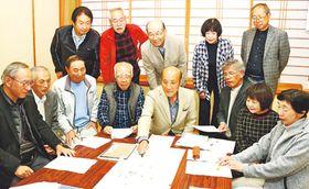 松田館長(前列右から4人目)を中心に史料を読み解く住民
