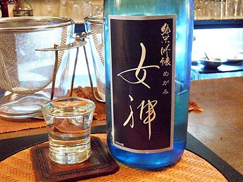 愛媛県喜多郡内子町 酒六酒造
