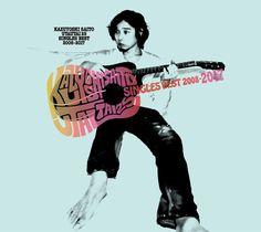 斉藤和義『歌うたい25 SINGLES BEST 2008~2017』