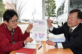 障害者や難病患者を対象にした合コンを企画した井上達也代表(右)と清野東至さん=山形市