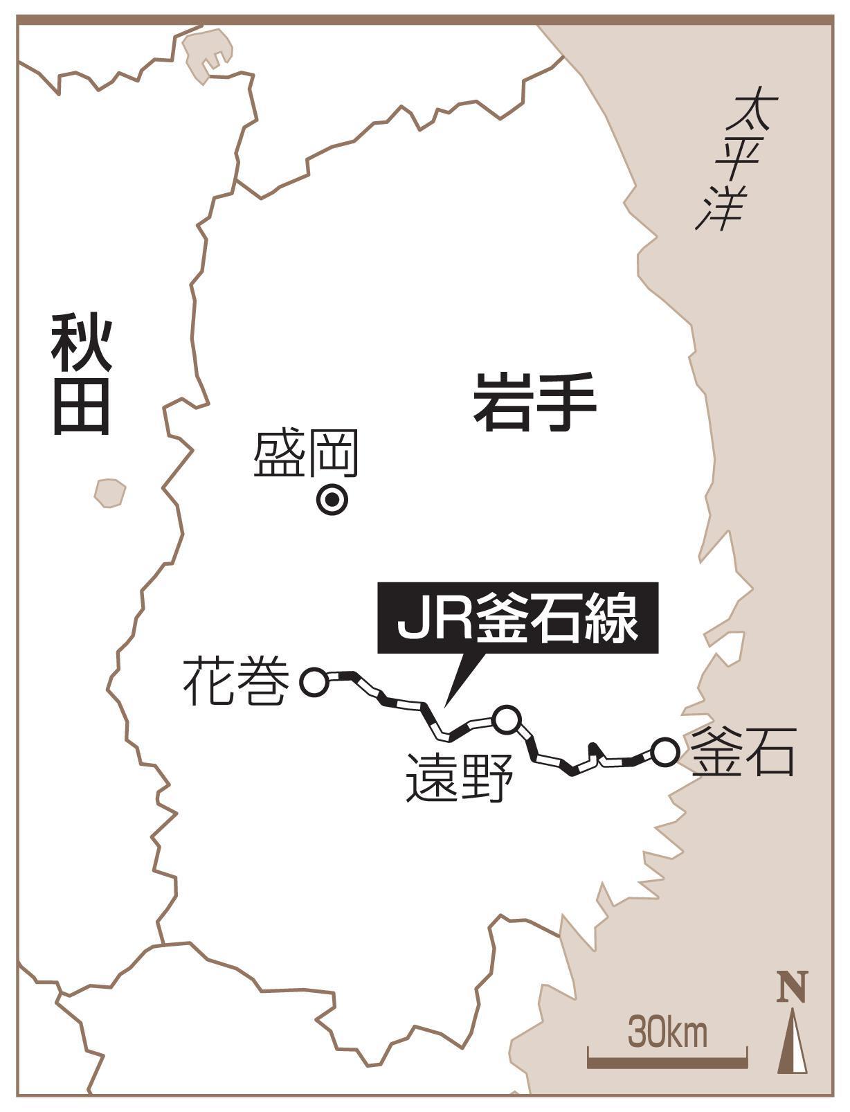 岩手県・JR釜石線