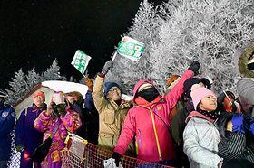 高梨沙羅選手をはじめ、日本人選手を応援する観客で熱狂した=山形市・クラレ蔵王シャンツェ