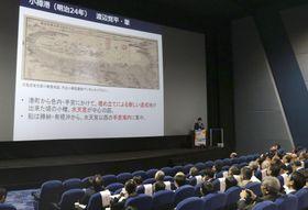 北海道小樽市で行われた「第28回北前船寄港地フォーラム」=19日午後
