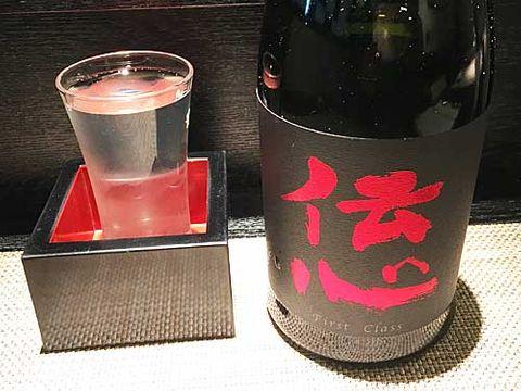 【4264】伝心 First Class 純米大吟醸(でんしん)【福井県】