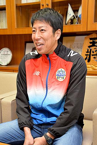 J2山形 秋葉氏「プロ選手を育てたい」 ジュニアユース村山コーチに就任
