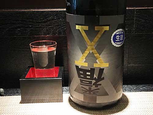 茨城県筑西市 来福酒造
