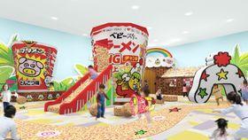 スナック菓子「ベビースターラーメン」を主題にしたテーマパーク「おやつタウン」内のイメージ(株式会社おやつタウン提供)