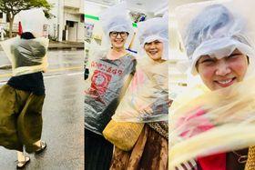 沖縄最新台風ファッション?
