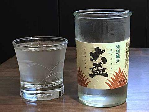 【3924】大盃 特別純米 カップ(おおさかずき)【群馬県】
