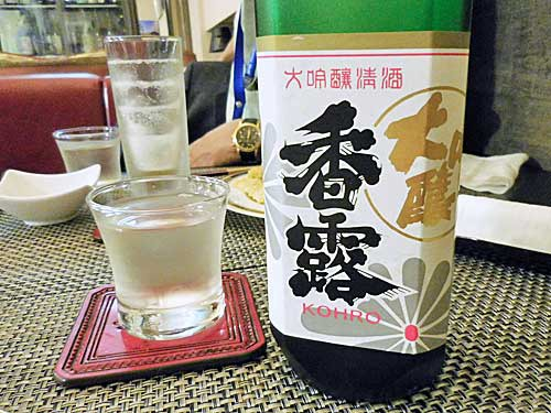 熊本県熊本市 熊本県酒造研究所