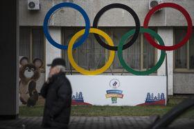 ロシア・オリンピック委員会=モスクワ(AP=共同)