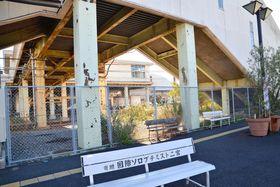 二宮町観光協会と観光案内所が移転する予定だったJR二宮駅前の空き地