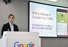 決済サービス「グーグルペイ」に対応する電子マネーに関して記者会見するグーグルの担当者=24日、東京都港区