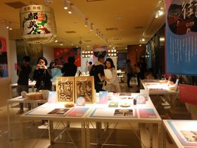 「Fermentation Tourism NIPPON」展の会場=東京・渋谷ヒカリエ