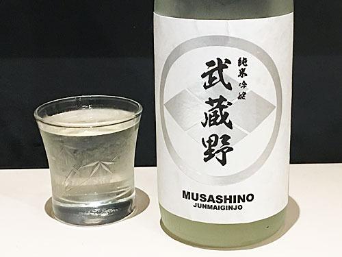 埼玉県入間郡毛呂山町 麻原酒造