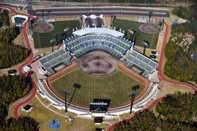 ウエスタン・リーグの開催が発表された岩国市のキズナスタジアム