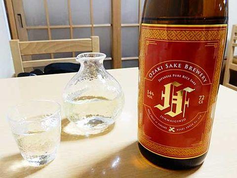 【3832】純米吟醸 FF 生原酒(フォルテッシモ)