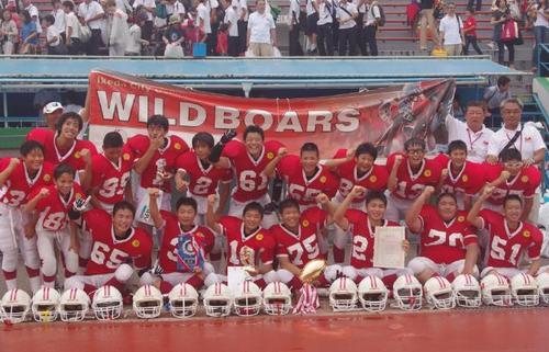 関西代表として日本選手権に出場する池田ワイルドボアーズ=写真提供:日本中学生アメリカンフットボール協会