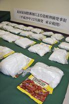 東京税関が東京国際郵便局で押収した覚醒剤=23日午後、東京税関
