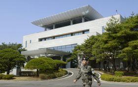 南北首脳会談の舞台となる板門店の韓国側施設「平和の家」=18日(共同)
